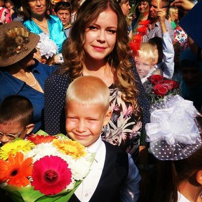 Александра Костромина (Супрун)