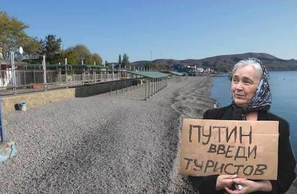 II Всемирный Конгресс крымских татар призвал предпринять все возможные меры для прекращения аннексии Крыма - Цензор.НЕТ 9340