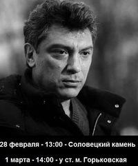 Антивоенный марш 1 марта 2015, Санкт-Петербург
