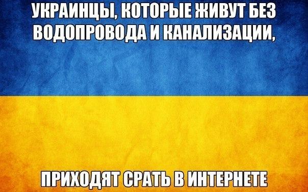 """""""Мы убиваем братьев"""", - в российском Санкт-Петербурге взломали электронный рекламный щит - Цензор.НЕТ 3832"""