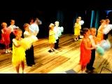 зажигательный детский танец