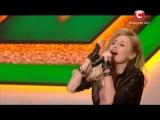 Ирина Василенко - Zombie - Х-Фактор 5 - Киев (27.09.2014)