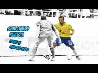 Serginho Paulista - Dribles Incríveis ●Amazing Skills● ⊕Brazilian Futsal⊕