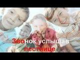 KARAOKE Ровесницы Ровесники КАРАОКЕ.mp4