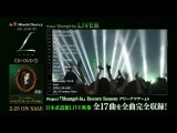 Acid Black Cherry  4th ALBUM「L-エル-」 告知ムービー