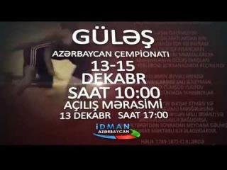Güləş üzrə böyüklər arasında Azərbaycan çempionatı 13-15.12.2014 / ANONS