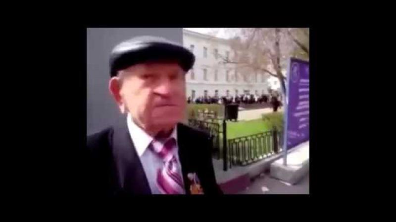 Ветеран з Челябінська про Другу Світову Сралін собака напав на Польщу а Лєнін і Гітлер були геями