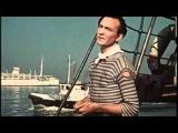 Черное море мое - Матрос с