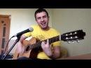 Два печенья - веселая песня под гитару !!!