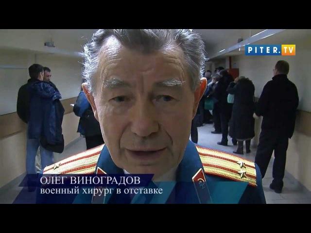 Руского военного хирурга судят за книгу Ведическая Русь. Еврейская оккупационная власть в панике.