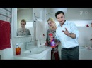 Реклама Силит Бэнг Турбо Пауэр - И грязи как не бывало