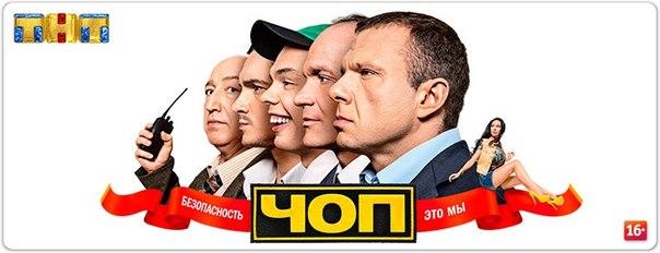молодёжка 3 сезон 2 серия смотреть онлайн бесплатно