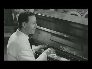 Renato Carosone - Tu Vuò Fa' L'Americano (with eng. sub)