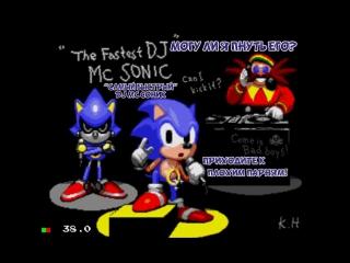 Секреты игры Sonic The Hedgehog CD.