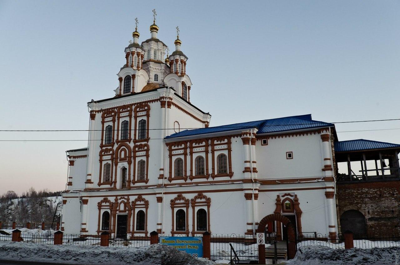 Карпинск. Введенский собор