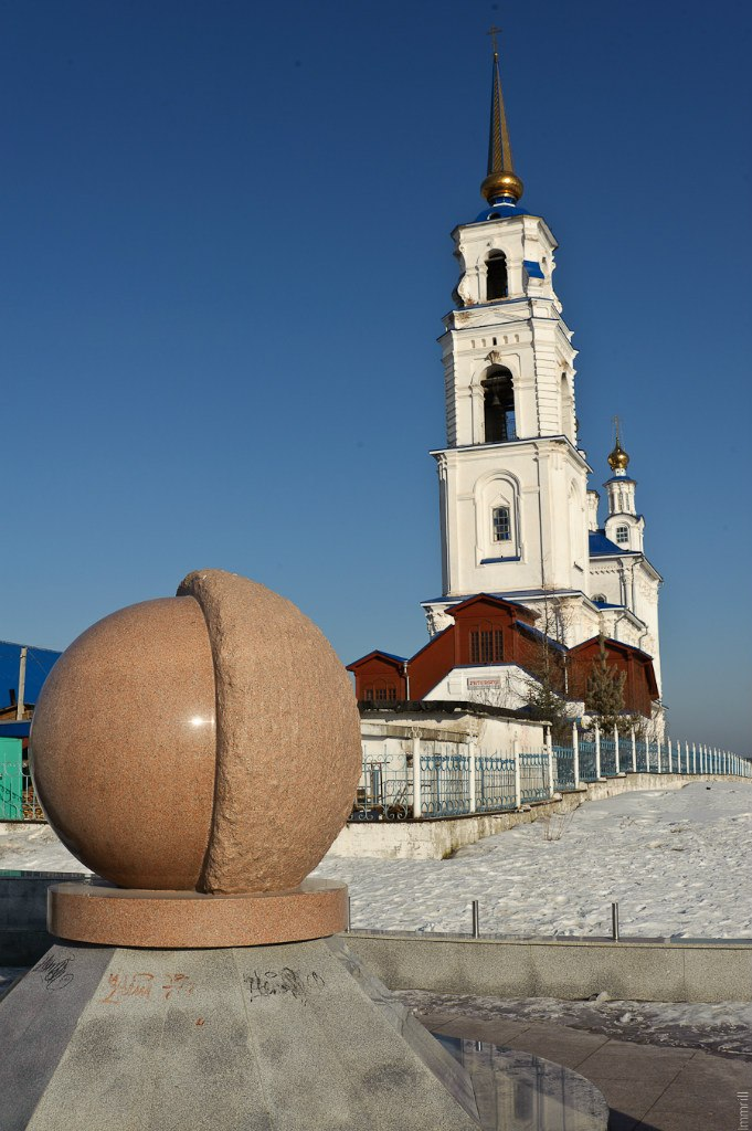 Североуральск