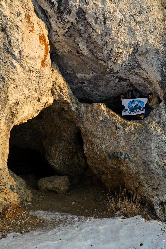 Тренькинская пещера
