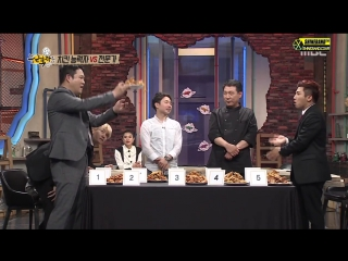 150929 MBC Chuseok Special The Gifted w Baekhyun Full