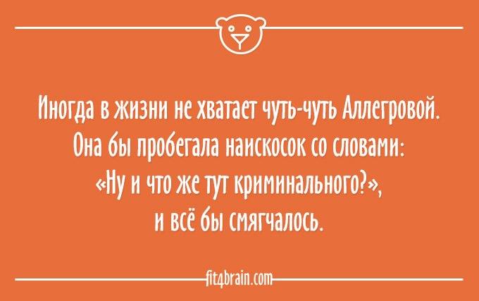 https://pp.vk.me/c623631/v623631283/9401/aKqZ6sJbvME.jpg