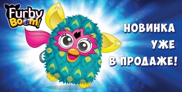 Рекламный ролик - Сеть магазинов игрушек БЕГЕМОТиК