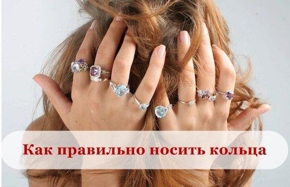 На каком пальце носит разведенный мужчина оба