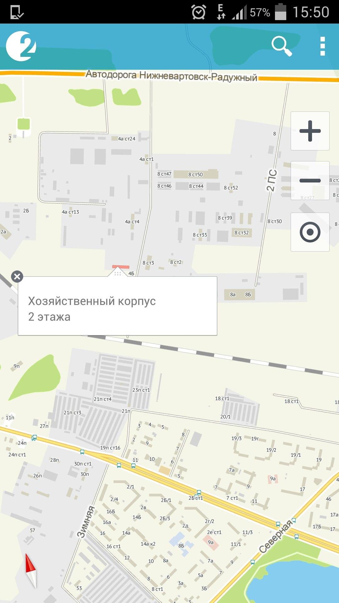Бурение скважины в промзоне Нижневартовска