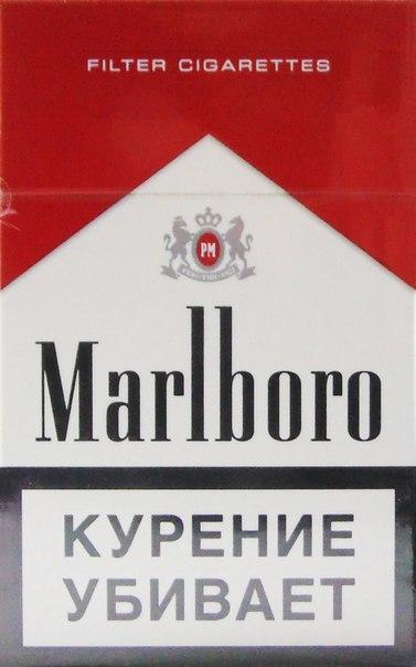Сигареты оптом Мальборо красное
