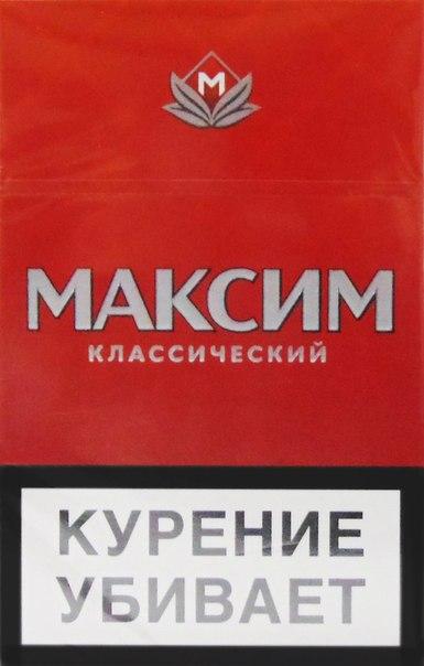 Сигареты оптом Максим красный