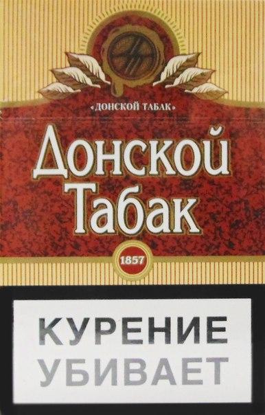 Сигареты оптом Дон табак светлый