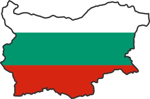Bulgaristan 2016 Yılında AB'ye Dış Ticaret Açığı Verdi