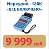 """Авторизованный сервисный центр """"АЛЛАТ"""""""