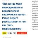 Сергей Пархоменко фото #46