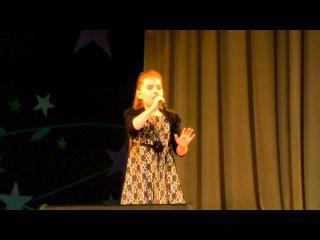Полина Чиркина (10 лет), «Non, je ne regrette rien» («Нет, я не жалею ни о чём»)