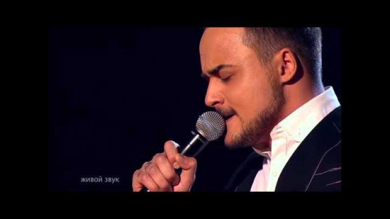 Николай Тимохин (Александр Розенбаум) - Зелёный цвет твоих любимых глаз. Выступление полностью
