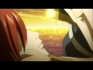 Erza X Jellal [What Hurts The Most]