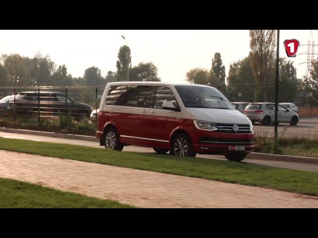 VolksWagen multivan T6 - Тест драйв