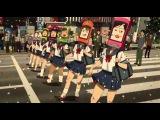 Paprika (2006) ~ Parade Scene