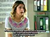 Разговор Леона и Виолетты Виолетта  Серия 227