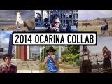 Ocarina Road - Original Song (2014 Worldwide Collab)