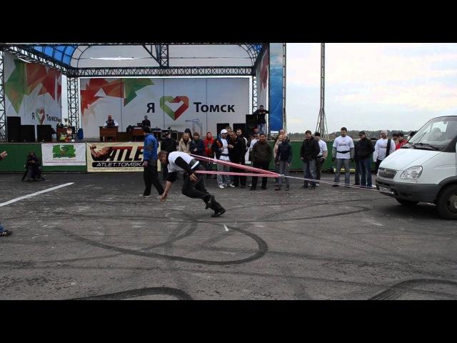 Богатыри Томской Губернии - 2012 Truch Pul газель Гравер А_ 16-09-12