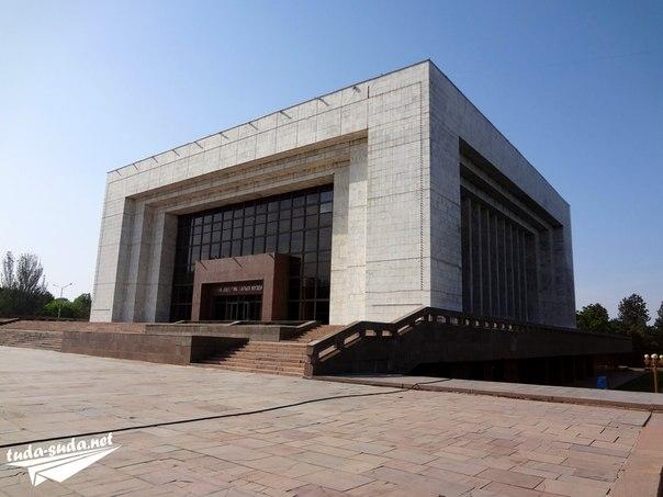 Музей истории Бишкек