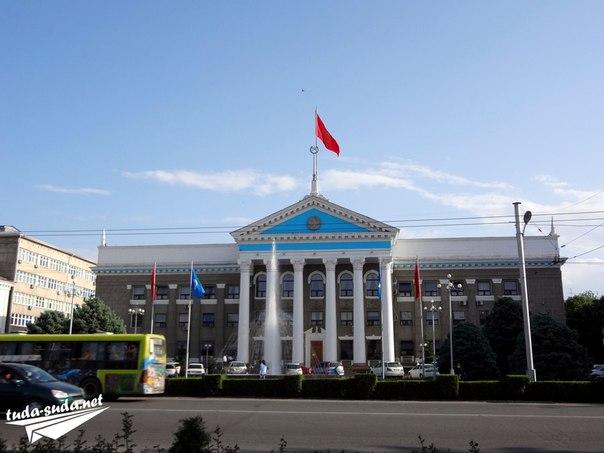 Мэрия Бишкек