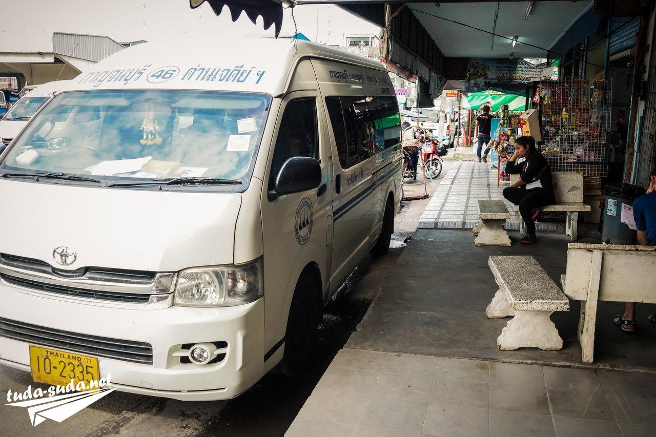 Минивэн Таиланд