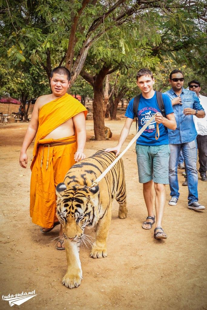 Экскурсия Таиланд
