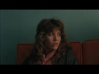 детеныш (1990)
