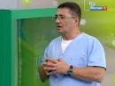 Доктор мясников об артрозе