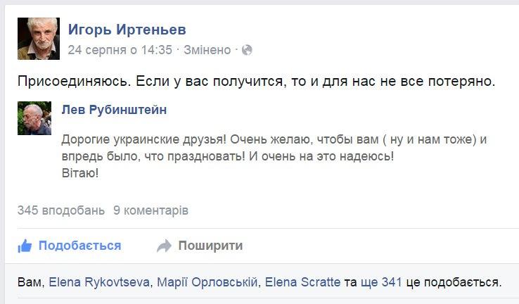 Один из раненых под Радой в четверг был в состоянии клинической смерти, - депутат Киевсовета - Цензор.НЕТ 3867