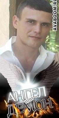 Борис Яковенко