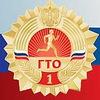1й Прием норм ГТО на Томском Коллайдере, 2015