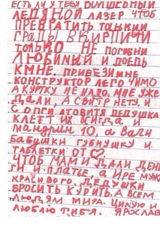 Россия перебросила в Украину 40 КамАЗов с боеприпасами и 2 с террористами, - Генштаб - Цензор.НЕТ 5503